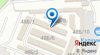 Компания Уютный уголок на карте
