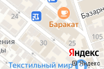 Схема проезда до компании Жека в Астрахани