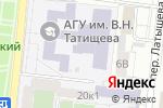 Схема проезда до компании Астраханский государственный университет, ФГУ в Астрахани