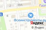 Схема проезда до компании На рыбалку в Астрахани