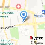 ЗАГС Астраханской области на карте Астрахани
