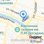 Мангал на карте Астрахани