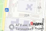 Схема проезда до компании Астраханский государственный архитектурно-строительный университет в Астрахани