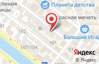 Схема проезда до компании ВЕСтрейд в Астрахани