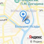 Магазин бытовой химии и товаров для дома на карте Астрахани