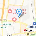 Областной перинатальный центр на карте Астрахани