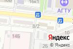 Схема проезда до компании Хоттабыч в Астрахани