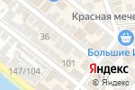 Схема проезда до компании Сладкоежка в Астрахани