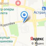 Минимакс на карте Астрахани