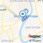 Магазин бижутерии на карте Астрахани