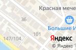 Схема проезда до компании Магазин бытовой химии в Астрахани