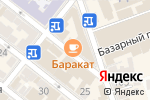 Схема проезда до компании Магазин спортивных товаров в Астрахани