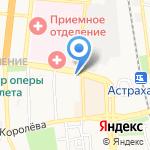 ОФОРМИТЕЛЬ на карте Астрахани