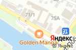 Схема проезда до компании Здоровье в Астрахани