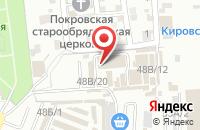 Схема проезда до компании Сеть магазинов дверей в Астрахани