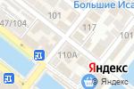 Схема проезда до компании Магазин рыболовных принадлежностей в Астрахани