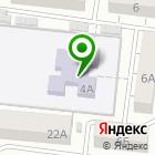 Местоположение компании Прогимназия №3