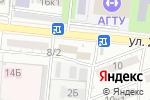 Схема проезда до компании Визави в Астрахани