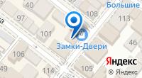 Компания Магазин дверей и скобяных изделий на карте