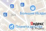 Схема проезда до компании Кондитерский магазин в Астрахани
