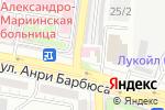 Схема проезда до компании Ветеринарный центр в Астрахани