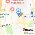 Новый Тон на карте Астрахани
