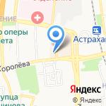 Роза на карте Астрахани