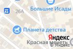 Схема проезда до компании Золотая сотка в Астрахани