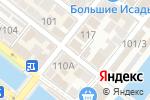 Схема проезда до компании Магазин садово-хозяйственных товаров в Астрахани