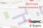 Схема проезда до компании Средняя общеобразовательная школа №8 в Астрахани