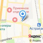 Ветеринарный центр на карте Астрахани