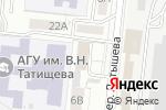 Схема проезда до компании Управление Федерального казначейства по Астраханской области в Астрахани