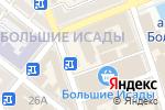 Схема проезда до компании Обувной рай в Астрахани