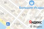 Схема проезда до компании От ремонта до комфорта в Астрахани