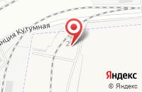 Схема проезда до компании Олжай в Астрахани