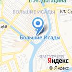 Барракуда на карте Астрахани