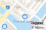 Схема проезда до компании Всё для рыбалки и отдыха в Астрахани