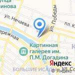 Серафима на карте Астрахани
