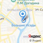 1000+1 мелочь на карте Астрахани