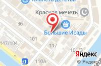 Схема проезда до компании Врамке в Астрахани