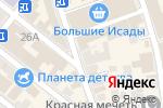 Схема проезда до компании Садовый центр в Астрахани