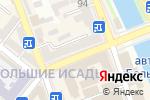 Схема проезда до компании Золотой Шарм в Астрахани