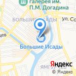 Zara на карте Астрахани