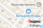 Схема проезда до компании Исламия в Астрахани