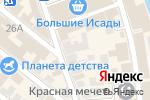 Схема проезда до компании Торгово-сервисный центр в Астрахани