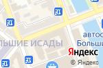 Схема проезда до компании МеДея в Астрахани