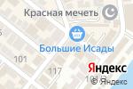 Схема проезда до компании Ассалам в Астрахани