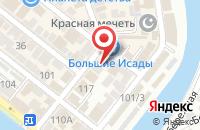 Схема проезда до компании Магазин люстр в Астрахани