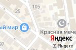 Схема проезда до компании Сунна в Астрахани