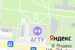 Схема проезда до компании Астраханская Баскетбольная Лига в Астрахани